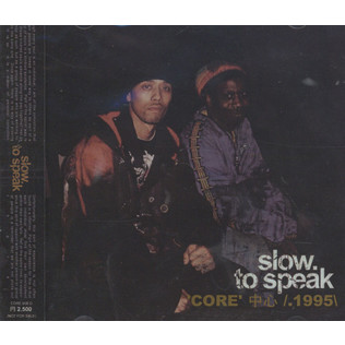 V.A. (SLOW TO SPEAK) - Core - 1995 (B) - CD