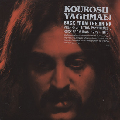 Kourosh Yaghmaei - Back From The Brink: Pre-Revolution Psychedelic Rock From Iran 1973 - 1979 Box Set