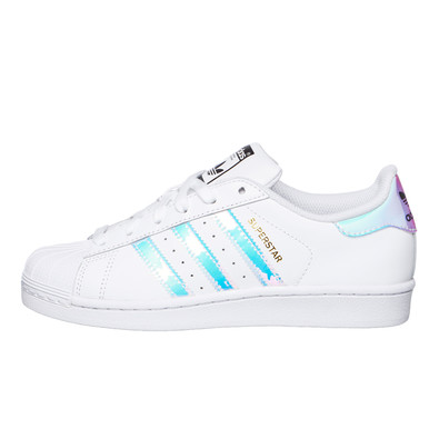 adidas superstar white metallic