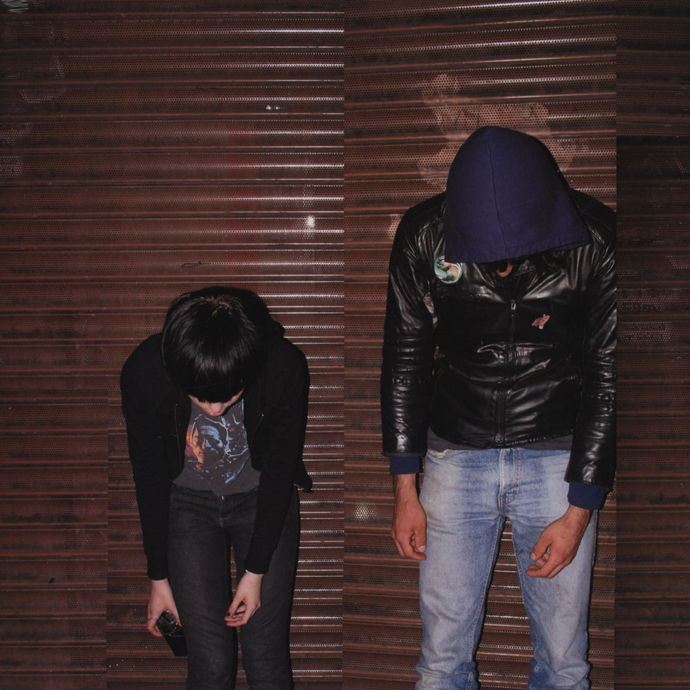 Crystal castles courtship dating remix vintage 4