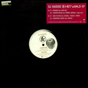 DJ HASEBE - Hey world EP - Maxi x 1