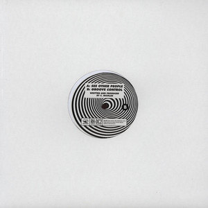 COSMIN TRG - See Other People - 12 inch x 1