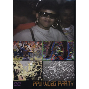 PEOPLES POTENTIAL UNLIMTED PRESENTS: - PPU Video Party - Volume 1 - DVD