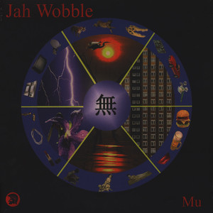 JAH WOBBLE - Mu - LP 2枚