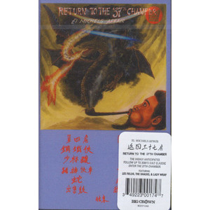 EL MICHELS AFFAIR - Return To The 37th Chamber - Tape