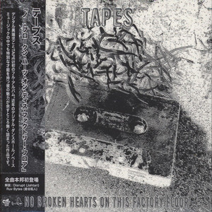 TAPES - No Broken Hearts On This Factory Floor - CD