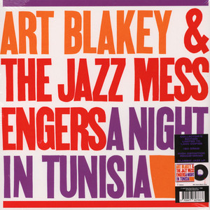 ART BLAKEY & THE JAZZ MESSENGERS - A Night In Tunisia - 33T