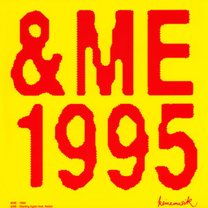 &ME - 1995 EP - 12 inch x 1