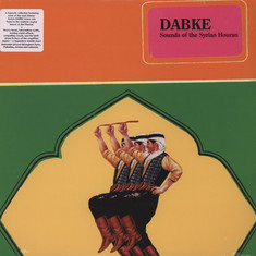 V.A. - Dabke: Sounds Of The Syrian Houran