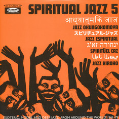 Spiritual Jazz - Volume 5: Esoteric, Modal And Deep Jazz From Around The World 1961-79