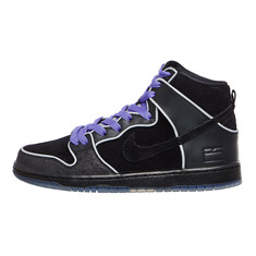 Nike SB - Dunk High Elite
