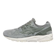 Asics - Gel-Kayano Trainer
