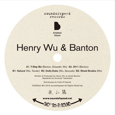 Henry Wu And Banton - Henry Wu And Banton