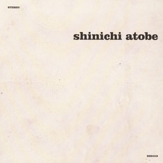 Shinichi Atobe - World Blue Vinyl Version