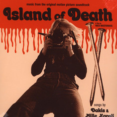 V.A. - OST Island Of Death